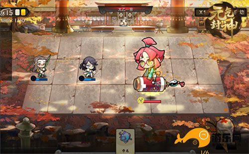 图4:《元气封神》打造神仙打架手游.jpg