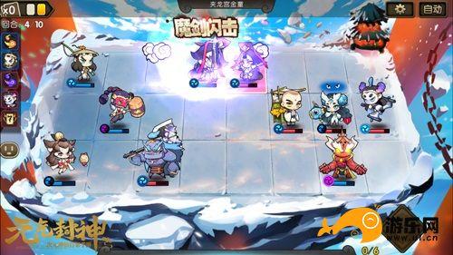 图4:《元气封神》的战斗让玩家尽享仙术斗法的爽快.jpg