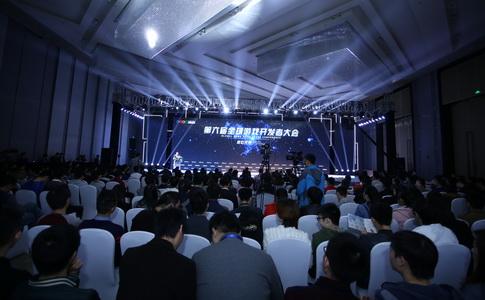 第六届全球游戏开发者大会暨天府奖盛典盛大开幕!