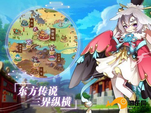 图2:《元气封神》打造颠覆传统东方仙人.jpg