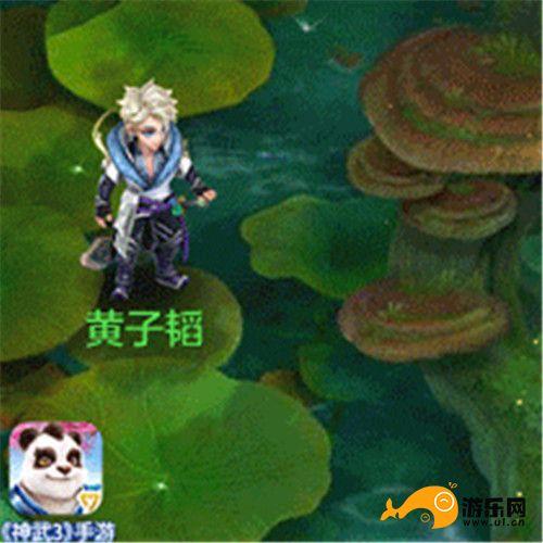 【图04:桃子脚印】.jpg