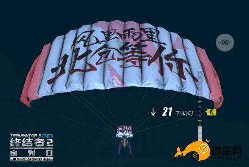 image015_S.jpg