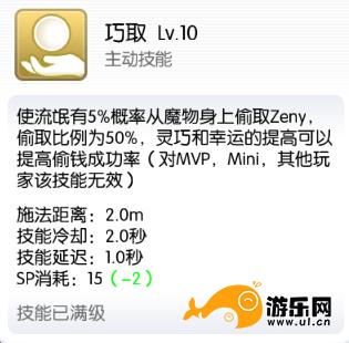 -7Q5-e8lwK19ToS8r-8m.jpg