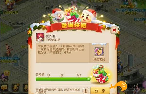 QQ图片20171220145732.png
