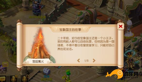 梦幻西游手游红尘事奇人异士活动玩法攻略技巧分享