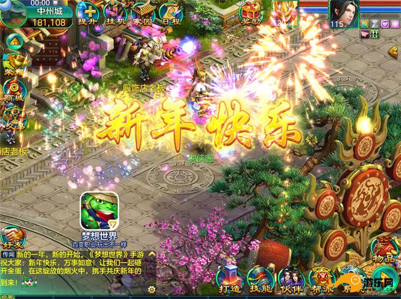 【2:新年烟花】.jpg
