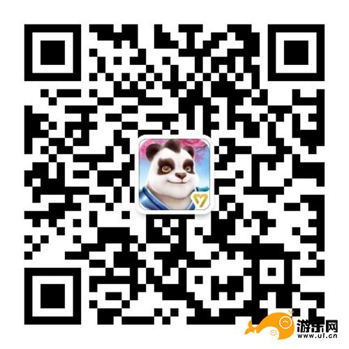【图08:《神武3》手游微信公众号】.png