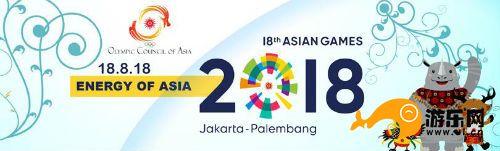 图1 亚运会Logo.jpg