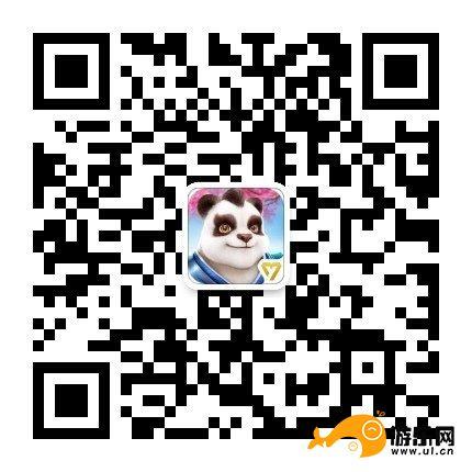 【图04:《神武3》手游微信公众号】.jpg