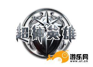 超神英雄logo.jpg