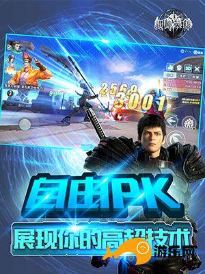 超神英雄2048x2732-01.jpg