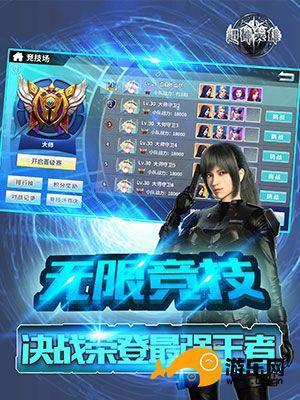超神英雄2048x2732-04.jpg
