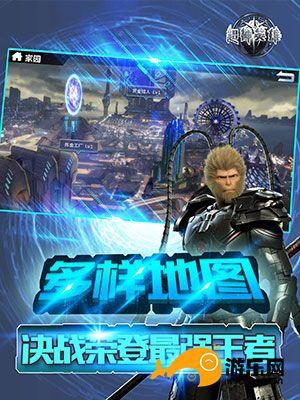 超神英雄2048x2732-05.jpg