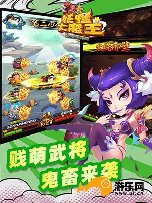 妖怪大魔王2048-2732-(4).jpg