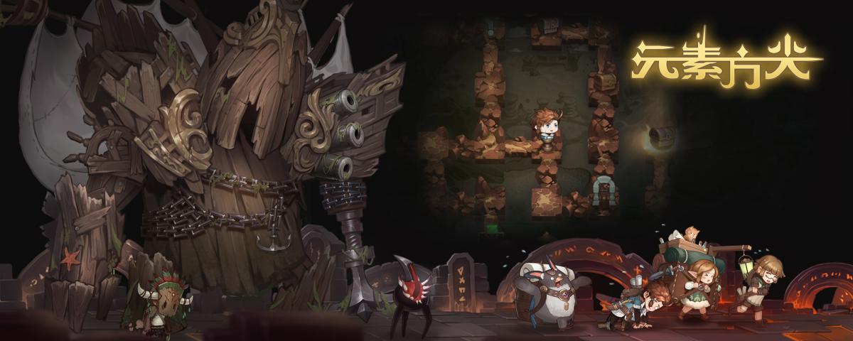 云渺游戏 当冒险游戏遇到Roguelike 《元素方尖》全平台公测