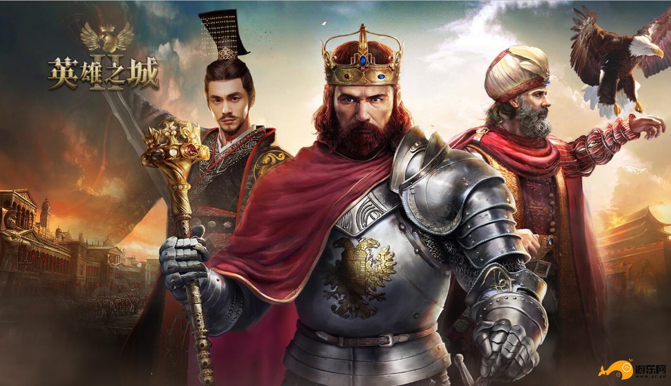 文章配图3:英雄之城2.jpg