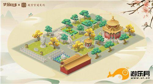 图1:《梦幻花园》御花园新区域开启.jpg