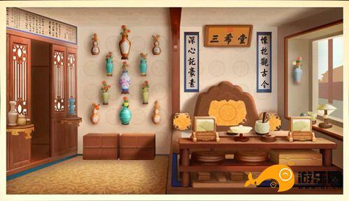 图5:《梦幻花园》三希堂还原后.jpg