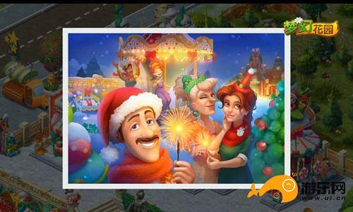 图3:《梦幻花园》圣诞游园会开始啦.jpg