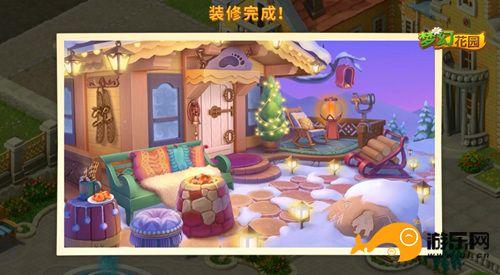 图8:《梦幻花园》山顶小屋装修后.jpg
