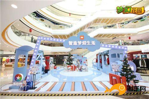 图4:梦幻花园X小米游戏X小米之家杭州快闪店.jpg