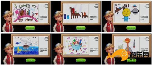 图4:《梦幻家园》小朋友画作欣赏.jpg