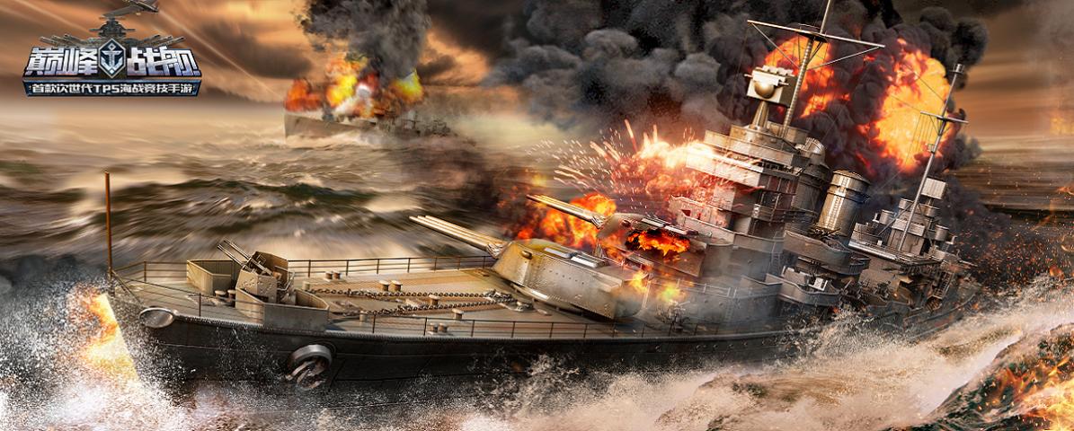 全新功能、全新战舰、全新指挥官,《巅峰战舰》6月版本重磅降临!